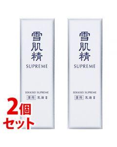 《セット販売》コーセー雪肌精シュープレム乳液2(140mL)×2個セットSEKKISEISUPREME【医薬部外品】