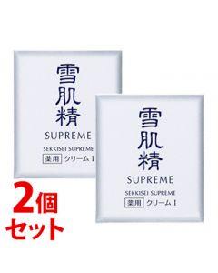 《セット販売》コーセー雪肌精シュープレムクリーム1(40g)×2個セットSEKKISEISUPREME【医薬部外品】