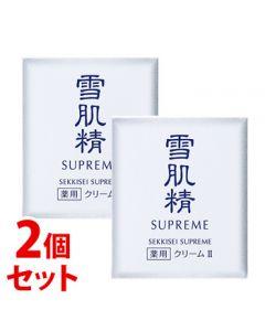 《セット販売》コーセー雪肌精シュープレムクリーム2(40g)×2個セットSEKKISEISUPREME【医薬部外品】