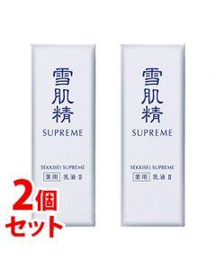 《セット販売》コーセー雪肌精シュープレム乳液2(85mL)×2個セットSEKKISEISUPREME【医薬部外品】