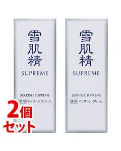 《セット販売》コーセー雪肌精シュープレムマッサージクリーム(80g)×2個セットSEKKISEISUPREME【医薬部外品】
