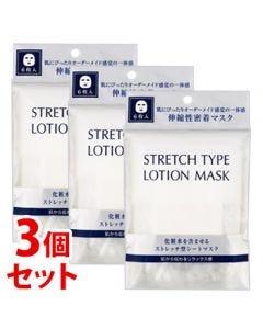 《セット販売》コーセー雪肌精シュープレムローションマスクストレッチシートタイプ(6枚)×3個セットシートマスクSEKKISEISUPREME