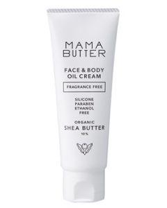 ビーバイイーママバターフェイス&ボディオイルクリーム無香料(60g)ボディクリームMAMABUTTER