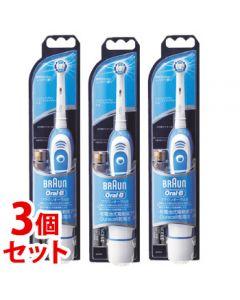 《セット販売》P&GブラウンオーラルBプラックコントロールDB4510N(1個)×3個セット電動歯ブラシ【P&G】