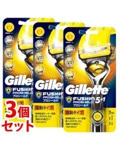 《セット販売》P&Gジレットプロシールド5+1パワーホルダー電動タイプ(1本)×3個セット本体替刃2個付カミソリシェービング【P&G】