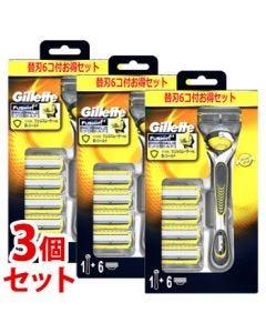 《セット販売》P&Gジレットプロシールドホルダー(1本)×3個セット本体替刃6個付カミソリシェービング髭剃り【P&G】