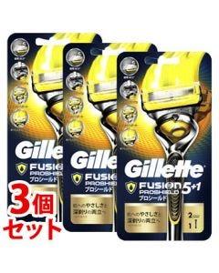 《セット販売》P&Gジレットプロシールドホルダー替刃2個付(1個)×3個セット5枚刃カミソリ髭剃り【P&G】