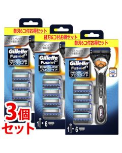 《セット販売》P&Gジレットプログライドフレックスボールマニュアルホルダー(1本)×3個セット本体替刃6個付カミソリシェービング髭剃り【P&G】