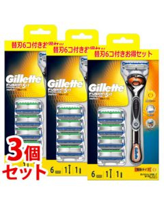 《セット販売》P&Gジレットプログライドフレックスボールパワーホルダー(1本)×3個セット本体替刃6個付カミソリシェービング髭剃り【P&G】