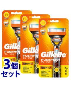 《セット販売》P&Gジレットフュージョン5+1パワーホルダー替刃2個付(1個)×3個セット3枚刃カミソリ髭剃り電動タイプ【P&G】