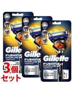《セット販売》P&Gジレットプログライドフレックスボールマニュアルホルダー(1本)×3個セット本体替刃2個付カミソリシェービング髭剃り【P&G】