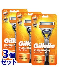 《セット販売》P&Gジレットフュージョン5+1ホルダー(1本)×3個セット本体替刃2個付カミソリシェービング髭剃り【P&G】