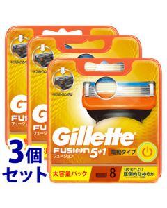 《セット販売》P&Gジレットフュージョン5+1パワー替刃(8個)×3個セットカミソリ髭剃り【P&G】