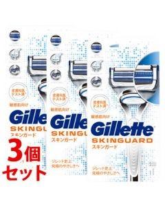 《セット販売》P&Gジレットスキンガードマニュアルホルダー(本体+替刃2個付)×3個セットカミソリシェービング髭剃り【P&G】