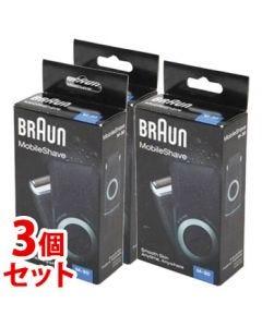 《セット販売》P&GブラウンモバイルシェーブM-30(1台)×3個セット髭剃り【P&G】