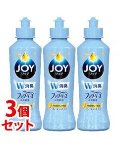 《セット販売》P&GジョイコンパクトW消臭フレッシュシトラス本体(175mL)×3個セット食器用洗剤台所用洗剤【P&G】