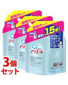 《セット販売》P&Gアリエールジェルダニよけプラス超特大サイズつめかえ用(1.36kg)×3個セット詰め替え用洗濯洗剤液体【P&G】