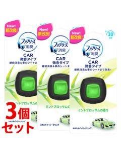 《セット販売》P&Gファブリーズイージークリップ微香ミントブロッサムのそよ風(2mL)×3個セット車用消臭・芳香剤【P&G】