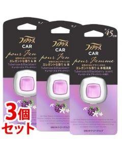 《セット販売》P&Gファブリーズイージークリッププール・ファムチュベローズ&ブラックベリーの香り(2.2mL)×3個セット車用消臭・芳香剤【P&G】