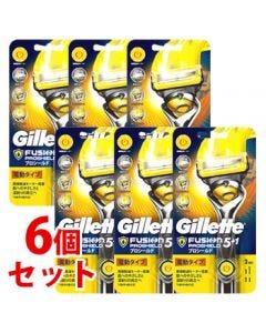 《セット販売》P&Gジレットプロシールド5+1パワーホルダー電動タイプ(1本)×6個セット本体替刃2個付カミソリシェービング【P&G】