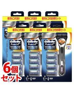 《セット販売》P&Gジレットプログライドフレックスボールマニュアルホルダー(1本)×6個セット本体替刃6個付カミソリシェービング髭剃り【P&G】