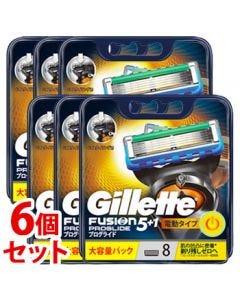 《セット販売》P&Gジレットプログライドフレックスボールパワー替刃(8個)×6個セットカミソリ髭剃り【P&G】