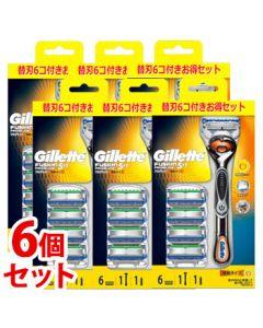 《セット販売》P&Gジレットプログライドフレックスボールパワーホルダー(1本)×6個セット本体替刃6個付カミソリシェービング髭剃り【P&G】