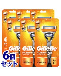 《セット販売》P&Gジレットフュージョン5+1ホルダー(1本)×6個セット本体替刃2個付カミソリシェービング髭剃り【P&G】