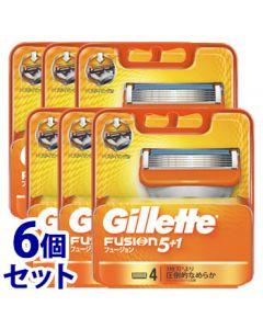 《セット販売》P&Gジレットフュージョン5+1替刃(4個)×6個セットカミソリ髭剃り【P&G】