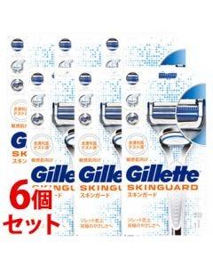 《セット販売》P&Gジレットスキンガードマニュアルホルダー(本体+替刃2個付)×6個セットカミソリシェービング髭剃り【P&G】
