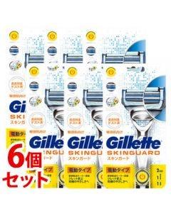 《セット販売》P&Gジレットスキンガードパワーホルダー電動タイプ(本体+替刃2個付)×6個セットカミソリシェービング髭剃り【P&G】