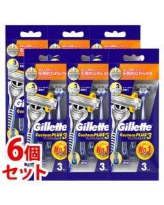 《セット販売》P&Gジレットカスタムプラス3プレミアムスムース(3本)×6個セット使い捨てカミソリシェービング髭剃り【P&G】