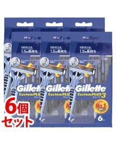《セット販売》P&Gジレットカスタムプラス3スムース(6本)×6個セット使い捨てカミソリシェービング髭剃り【P&G】