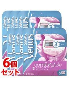 《セット販売》P&Gジレットヴィーナスコンフォートスムースフラワーパフューム替刃(3個)×6個セットカミソリ髭剃り【P&G】