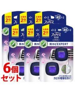 《セット販売》P&Gファブリーズイージークリップ防カビエキスパートアクア&バイオレットジャスミン(2.2mL×2個)×6個セット車用消臭・芳香剤【P&G】
