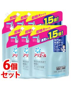 《セット販売》P&Gアリエールジェルダニよけプラス超特大サイズつめかえ用(1.36kg)×6個セット詰め替え用洗濯洗剤液体【P&G】
