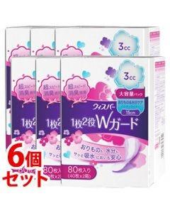 《セット販売》P&Gウィスパー1枚2役Wガードおりもの&水分ケアパンティライナー3㏄(80枚)×6個セット【P&G】