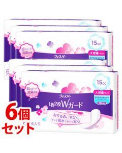 《セット販売》P&Gウィスパー1枚2役Wガードおりもの&水分ケアパンティライナー15㏄(66枚)×6個セット【P&G】