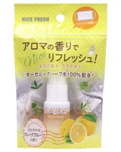 ナイスフレッシュ マスクスプレー グレープフルーツの香り (20mL) マスク用アロマミスト マスク用品