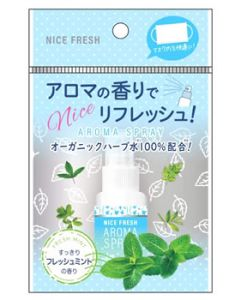 ナイスフレッシ マスクスプレー フレッシュミントの香り (20mL) マスク用アロマミスト マスク用品