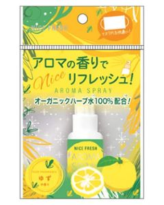 ナイスフレッシュ マスクスプレー ゆずの香り (20mL) マスク用アロマミスト マスク用品