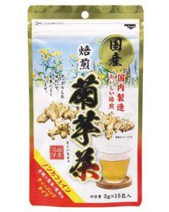 三和通商国産焙煎菊芋茶(3g×15包)健康茶ティーバッグ