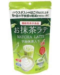 小谷穀粉お抹茶ラテ(7.5g×9本)機能性表示食品