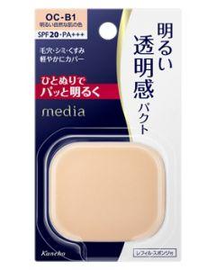 カネボウメディアブライトアップパクトOC-B1明るい自然な肌の色レフィル(11.5g)SPF20PA+++パウダーファンデーションmedia