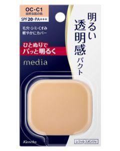 カネボウメディアブライトアップパクトOC-C1自然な肌の色レフィル(11.5g)SPF20PA+++パウダーファンデーションmedia