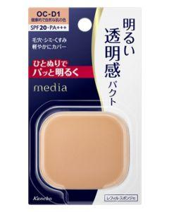 カネボウメディアブライトアップパクトOC-D1健康的で自然な肌の色レフィル(11.5g)SPF20PA+++パウダーファンデーションmedia