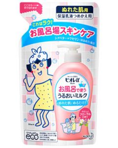 花王 ビオレu お風呂で使ううるおいミルク やさしいフローラルの香り つめかえ用 (250mL) 詰め替え用 ぬれた肌用 ボディミルク 保湿乳液