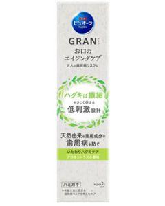 花王 ピュオーラ グラン いたわりアロエ (90g) 歯みがき粉 GRAN 【医薬部外品】
