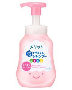 花王メリット泡で出てくるシャンプーキッズからまりやすい髪用ポンプ(300mL)ノンシリコンシャンプー子供用
