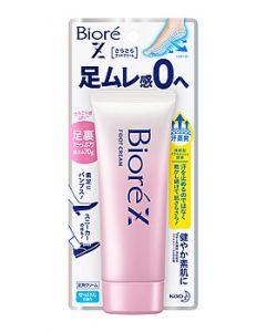 花王ビオレZさらさらフットクリームせっけんの香り(70g)足用クリーム